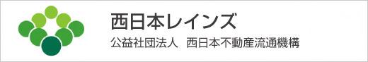 西日本レインズロゴ